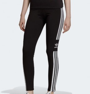 Getry do biegania damskie Adidas DV2636